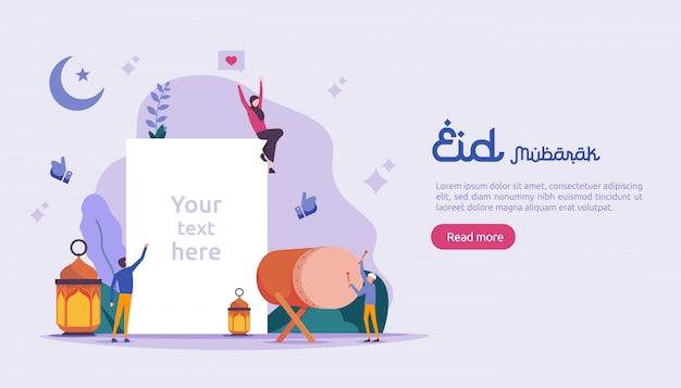ハッピーイードムバラクやラマダンの人々のキャラクターと挨拶のイスラムデザインイラストのコンセプト。 Premiumベクター