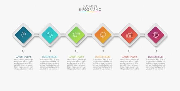 プレゼンテーションビジネスインフォグラフィックテンプレート Premiumベクター