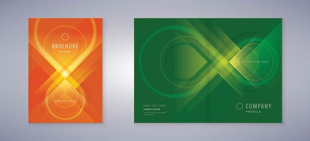 カバーブックデザイン、緑と赤の無限のシンボルの背景テンプレートのパンフレット Premiumベクター