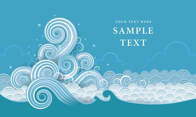 タイ水ベクトル、抽象的な波デザイン要素 Premiumベクター