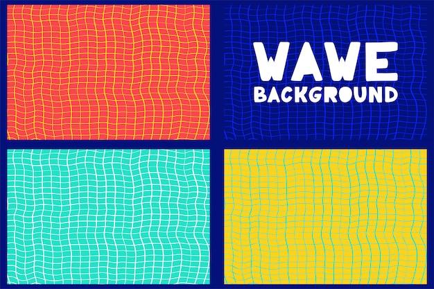 ビジネスパンフレットの表紙デザインの抽象的な幾何学的な波線パターン背景。 Premiumベクター