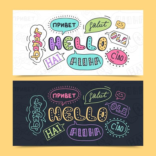 異なる言語でこんにちは。ベクトルイラスト異なる言語で簡単なこんにちはをレタリングスケッチスタイルで引用を落書き。 Premiumベクター