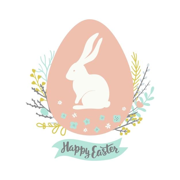 イースターグリーティングカード、卵の花輪とウサギ。 Premiumベクター