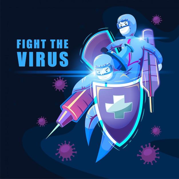 ウイルスと戦う Premiumベクター