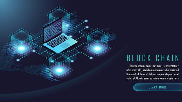 ブロックチェーン技術 Premiumベクター