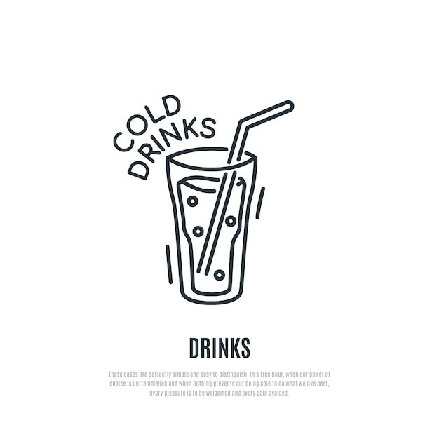 冷たい飲み物線アイコン。カクテルのシンボル。 Premiumベクター