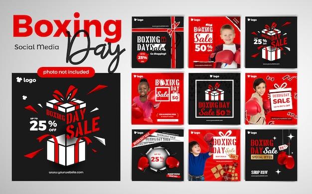 День подарков продажа детская мода социальные медиа сообщение шаблон Premium векторы