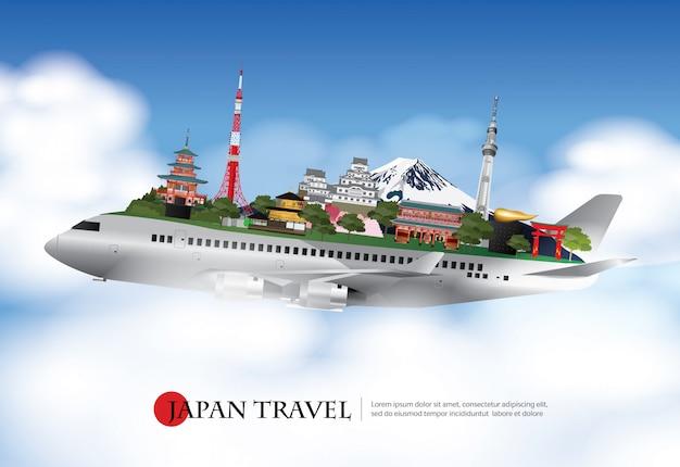 ランドマークのベクトル図で日本の旅行と観光スポット Premiumベクター