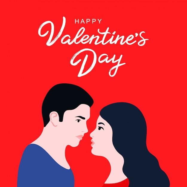 愛するカップルがお互いを見てのロマンチックなシルエット。幸せなバレンタインデーの手レタリング Premiumベクター