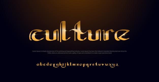 Элегантный золотой шрифт алфавит. типография классический стиль золотой шрифт Premium векторы