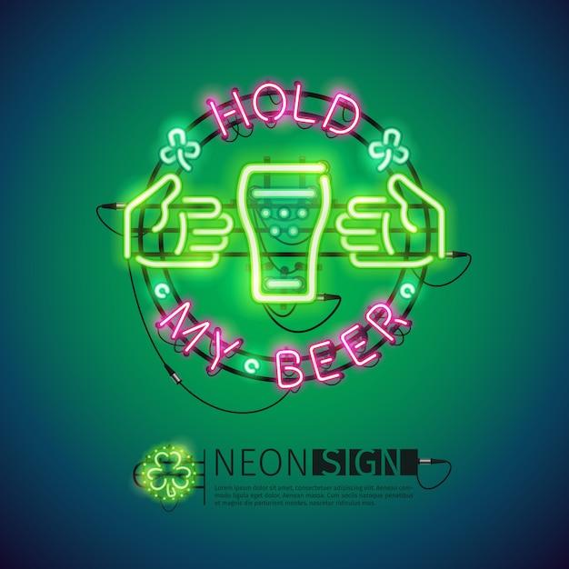 Держи мое пиво неоновый знак красочный Premium векторы