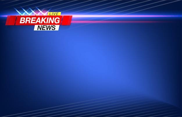 背景の最新ニュース、重要なニュース、点滅灯警察の形での見出し。 Premiumベクター