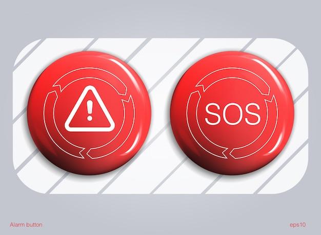 光沢のある販売ボタンまたはバッジのセットです。 Premiumベクター