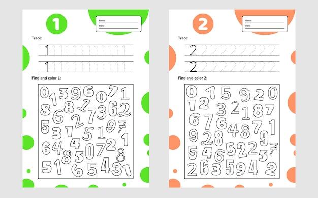 就学前と学校の子供たちのための教育用ワークシート。子供向けのナンバーゲーム。トレース、検索、色付け。一、二。 Premiumベクター