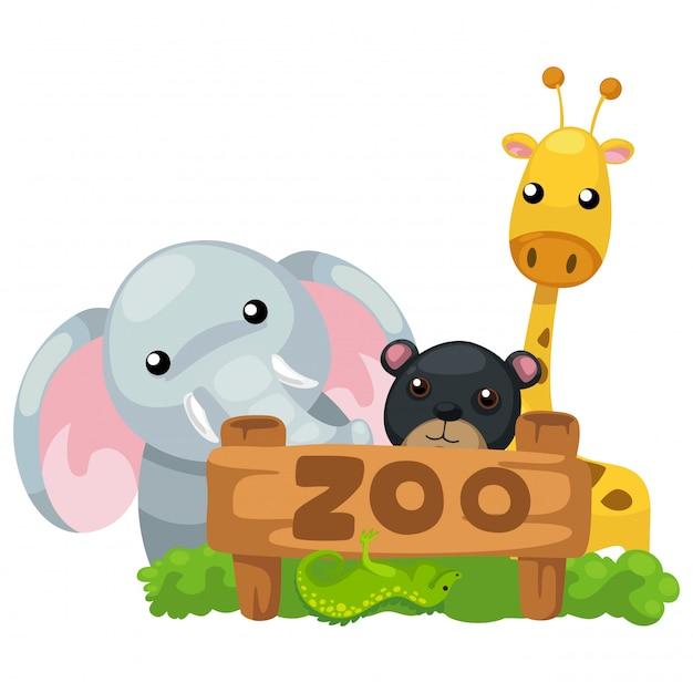 動物園のベクトル Premiumベクター