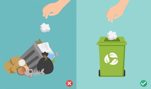 мусор не складывать картинки