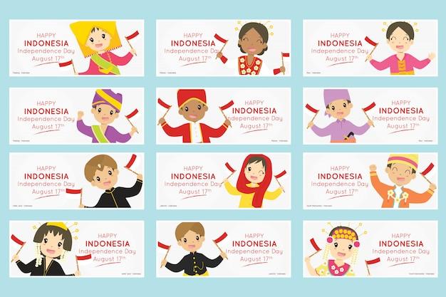 Индонезийские дети, индонезия день независимости баннер Premium векторы