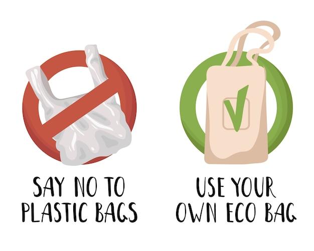 Векторный набор - пластиковый мусор и отходы или мусор, концепция нулевых отходов Premium векторы