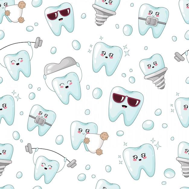 シームレスパターン - かわいい漫画歯、インプラント、クラウン Premiumベクター
