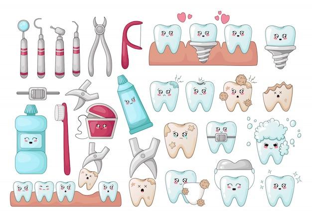 さまざまな絵文字でかわいい歯、歯科用ツール、インプラントのセット Premiumベクター