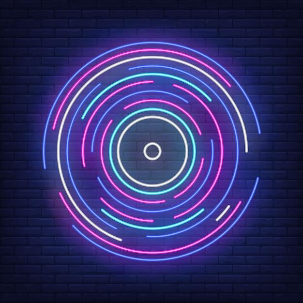 ネオンスタイルの色とりどりの丸い線 無料ベクター