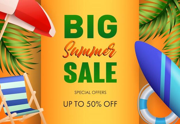大きな夏セールポスターデザイン。日傘 無料ベクター