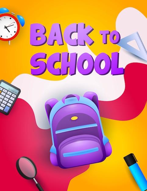 学校の設計に戻る。紫のバックパック 無料ベクター