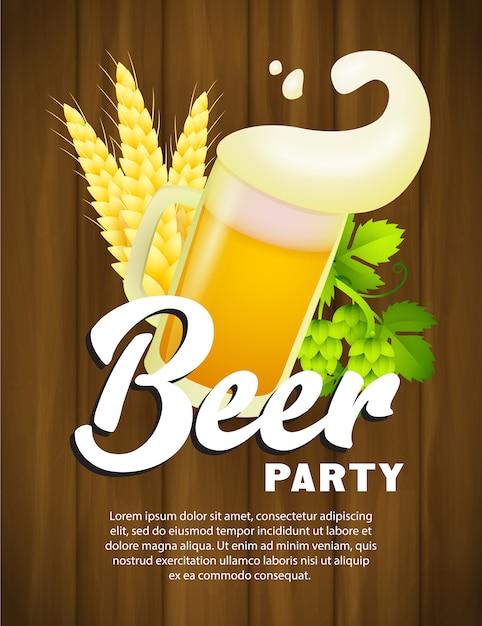マグカップと泡のビールパーティーポスターテンプレート 無料ベクター