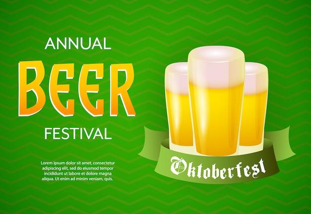 ビールのグラスとスクロールで毎年恒例のビール祭りバナー 無料ベクター