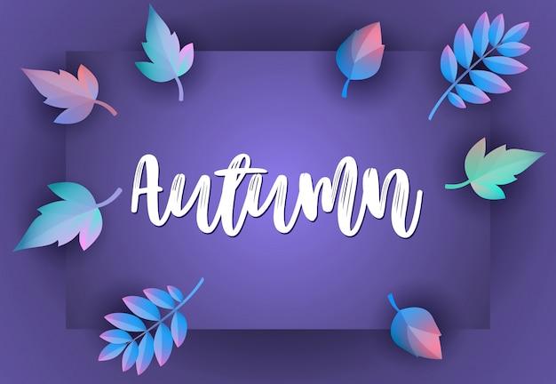 Осенняя открытка с фиолетовым Бесплатные векторы