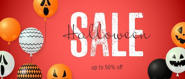 Хэллоуин распродажа надписей и призрачных шаров Бесплатные векторы