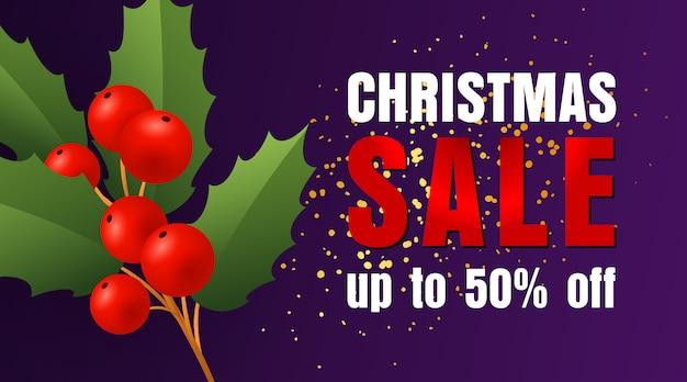 Новогодняя распродажа дизайн с листьями и ягодами падуба и конфетти Бесплатные векторы