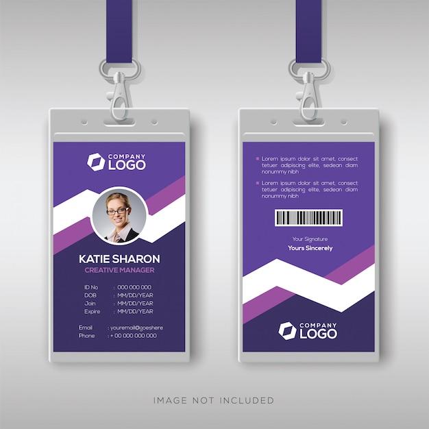 Фиолетовый шаблон корпоративного удостоверения личности Premium векторы