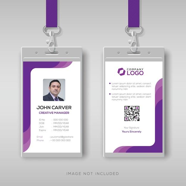 Простой шаблон удостоверения личности с фиолетовыми деталями Premium векторы