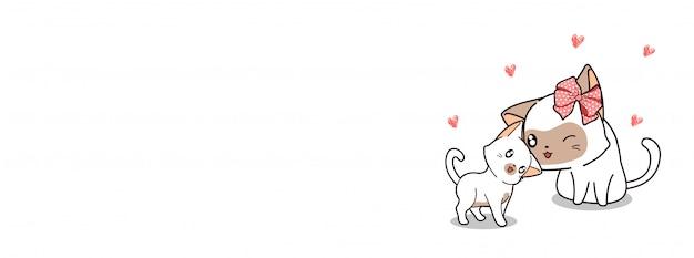 愛らしいママ猫と赤ちゃん猫は愛しています Premiumベクター