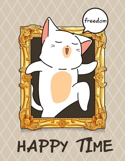 かわいい猫が絵から出ている Premiumベクター