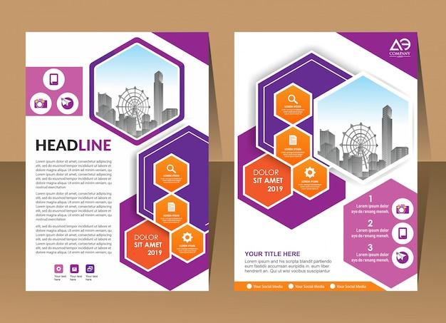 年次報告書テンプレート幾何形状設計ビジネスパンフレットカバー Premiumベクター