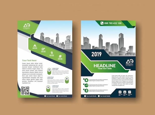 イベントおよび報告用の表紙レイアウトパンフレットチラシ Premiumベクター
