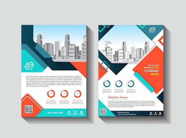 ビジネスパンフレット背景デザインテンプレートチラシレイアウトポスター雑誌年次報告書 Premiumベクター