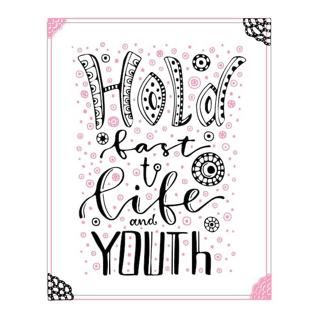人生と若者を素早く抱きしめてください。インスピレーションとモチベーションの手書きの引用。ベクトル手書きのレタリング Premiumベクター