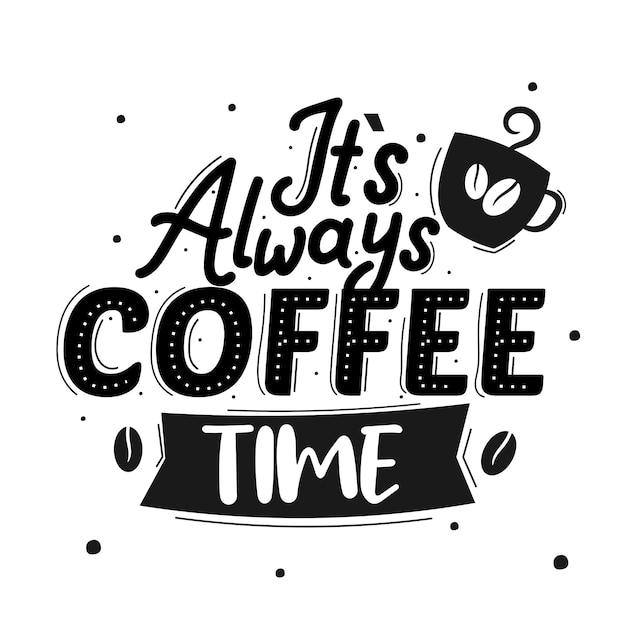 いつもコーヒータイム Premiumベクター