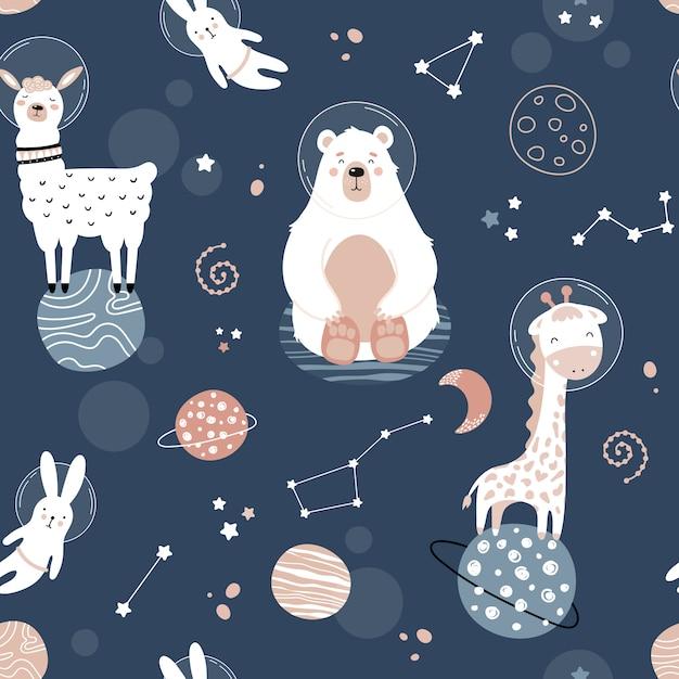 宇宙動物とかわいいのシームレスパターン Premiumベクター
