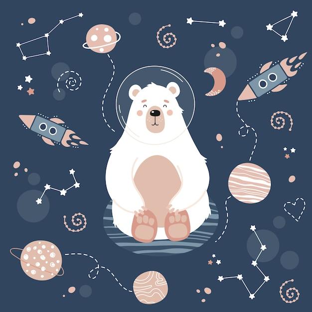 宇宙のシロクマとかわいいのシームレスパターン Premiumベクター