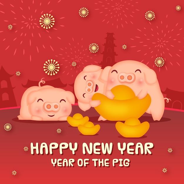 中国の旧正月幸せな豚家族 Premiumベクター