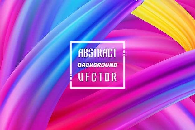 カラフルな背景抽象的なベクトル、グラデーション流体背景デザイン Premiumベクター