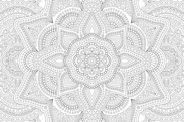 抽象的なパターンで塗り絵 Premiumベクター