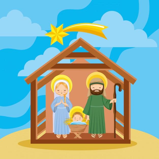 ジョセフメアリーとイエスとベレンの星。キリスト降誕のシーン Premiumベクター