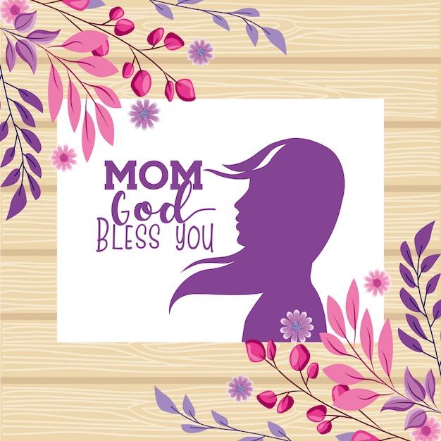 幸せな母の日カード Premiumベクター