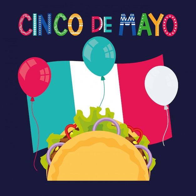 メキシコシンコデマヨカード Premiumベクター