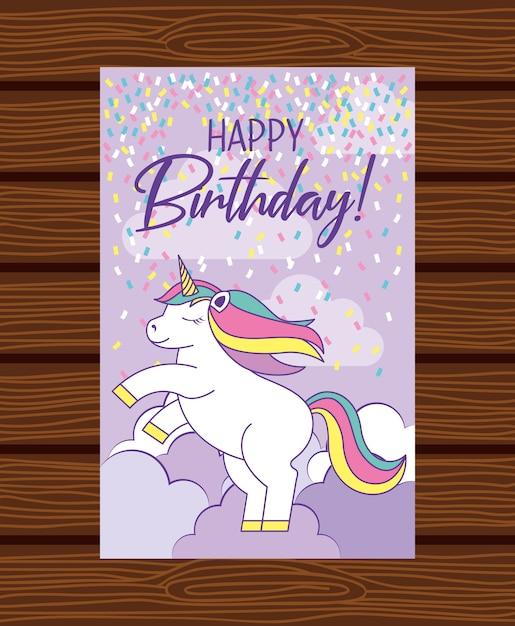お誕生日おめでとうカード Premiumベクター